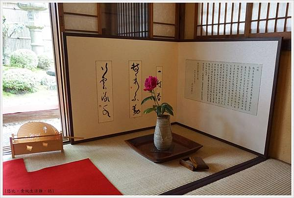 寶山寺-寶屋-25.JPG