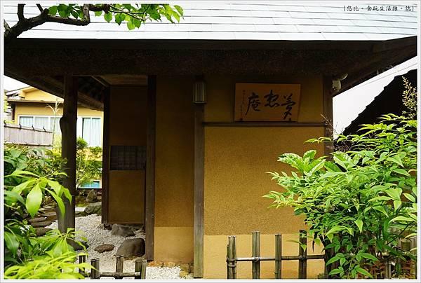 寶山寺-寶屋-28.JPG
