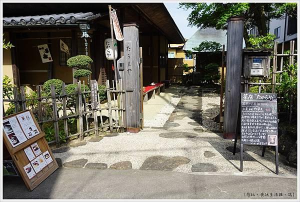 寶山寺-寶屋-52.JPG