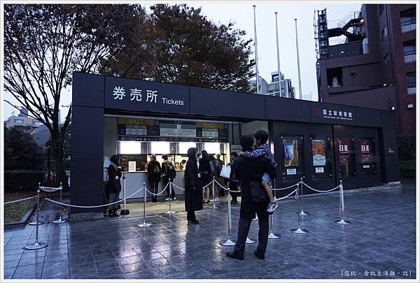 國立新美術館-82.JPG