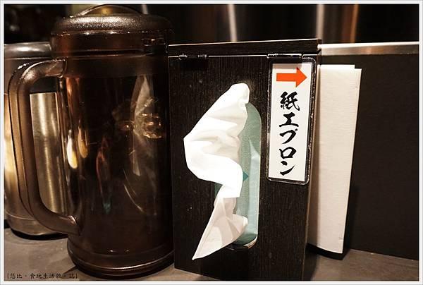 麵屋武藏-9-紙圍兜.JPG