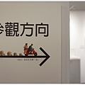 田中達也微型展-14.JPG
