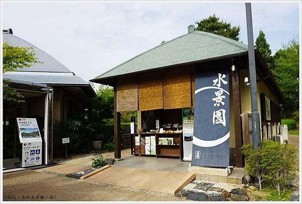 精華町-5-京阪奈紀念公園水景園出入口.JPG