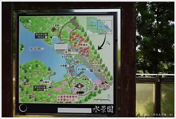 精華町-8-京阪奈紀念公園水景園地圖.JPG