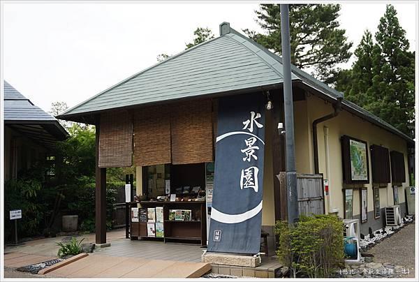 精華町-90-京阪奈紀念公園水景園.JPG