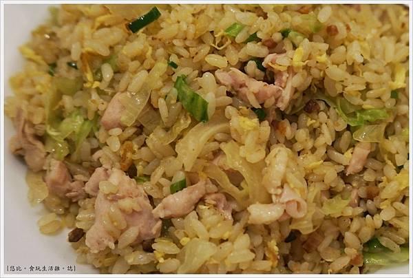 銅鑼灣文記港式餐廳-10-鹹魚雞粒炒飯.JPG