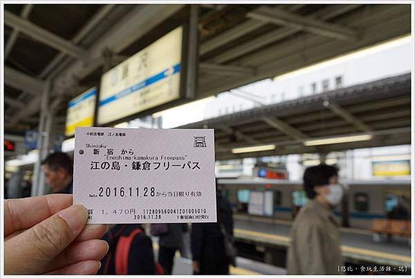鎌倉-1-一日券.JPG