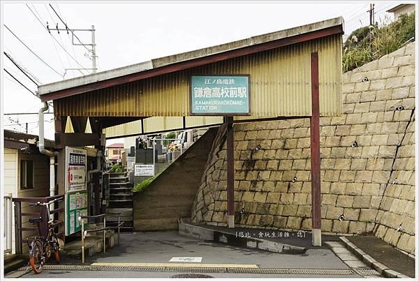 鎌倉-23-鎌倉高校前.JPG