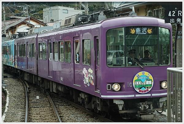 鎌倉-24-嵐電號.JPG