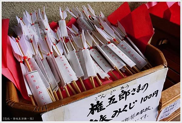 鎌倉-36-御靈神社.JPG