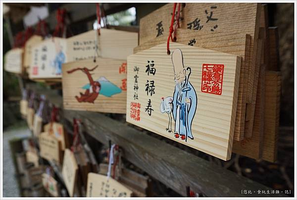 鎌倉-40-御靈神社.JPG
