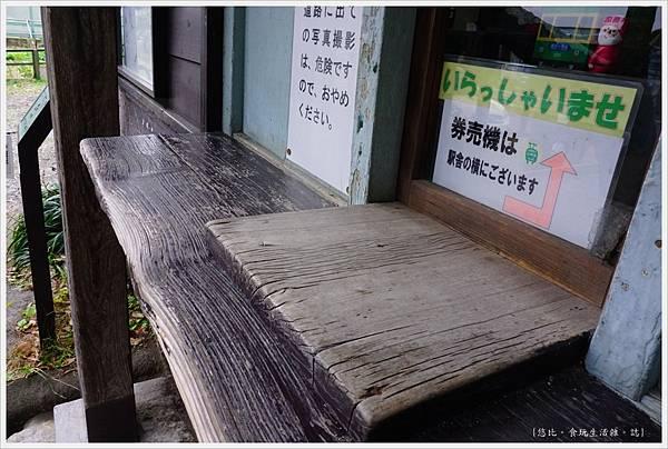 鎌倉-49-極樂寺站.JPG