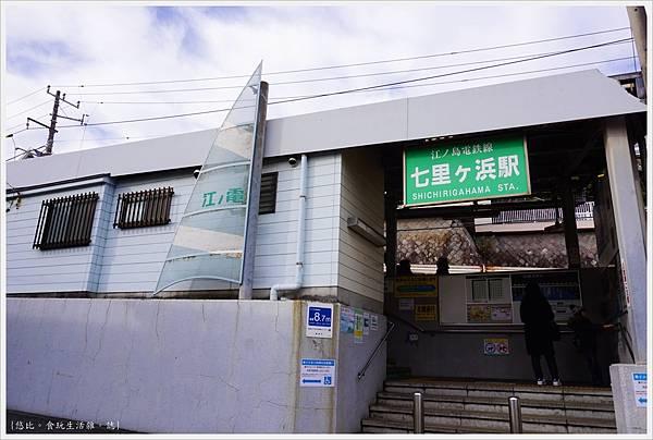 鎌倉-81-七里濱.JPG