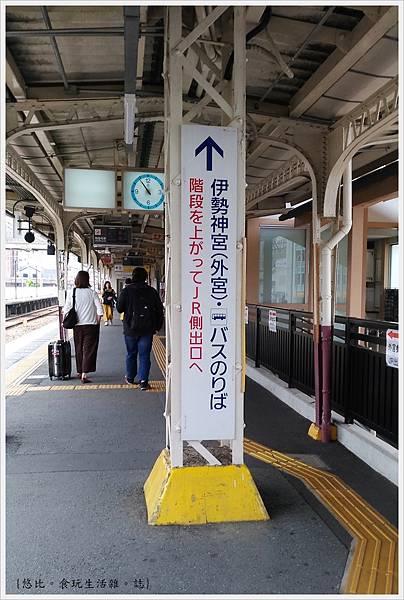 伊勢神宮-1-近鐵站.jpg