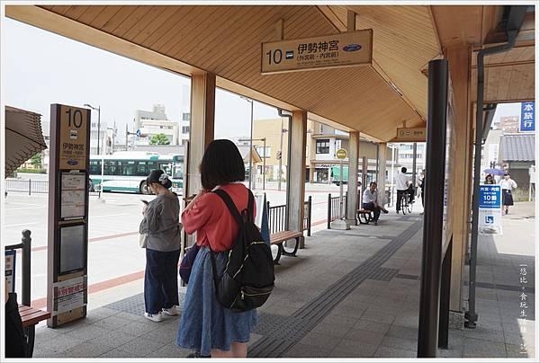 伊勢神宮-1-公車站.JPG