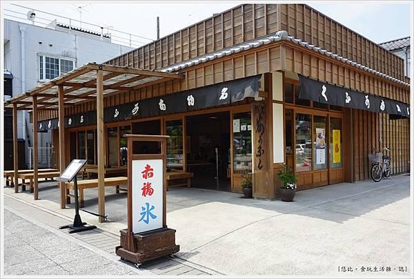 伊勢神宮-37-外宮商店街.JPG