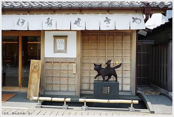 伊勢神宮-40-外宮商店街.JPG