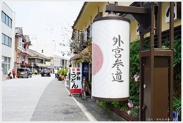 伊勢神宮-41-外宮商店街.JPG
