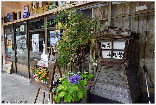 伊勢神宮-45-外宮商店街.JPG