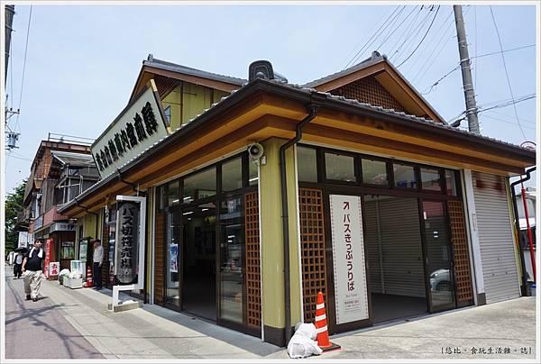 伊勢神宮-49-內宮公車票亭.JPG