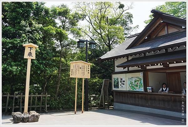 伊勢神宮-52-內宮.JPG