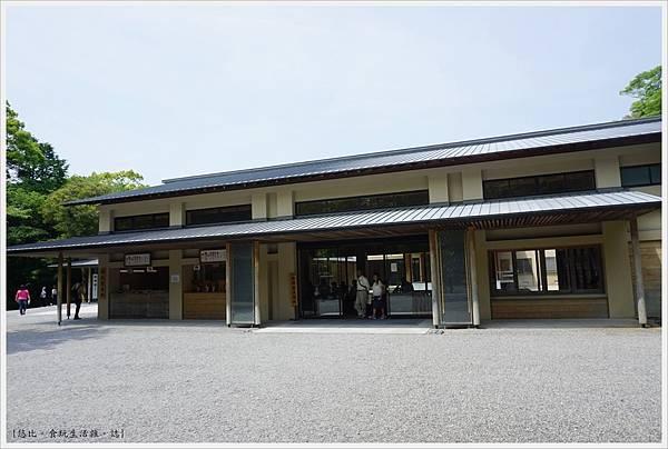 伊勢神宮-88-內宮.JPG
