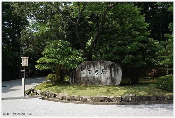 伊勢神宮-93-內宮.JPG