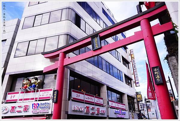 鎌倉-85-小町通.JPG