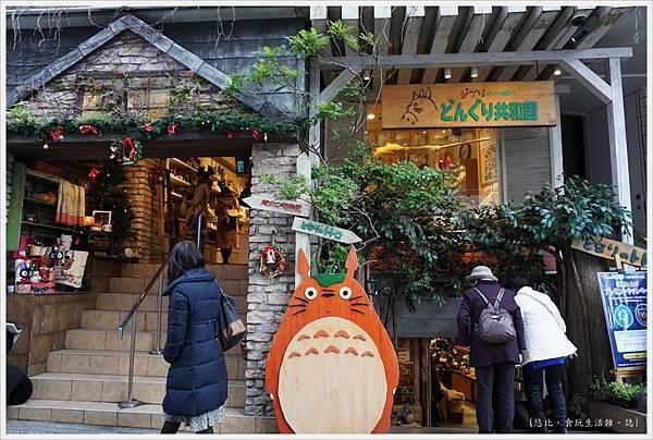 鎌倉-115-小町通.JPG