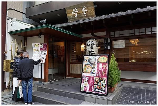 鎌倉-116-小町通.JPG