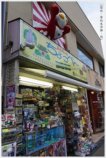 鎌倉-117-小町通.JPG
