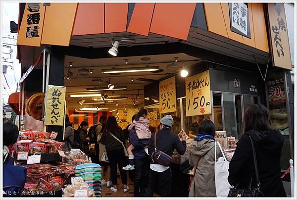 鎌倉-121-小町通.JPG