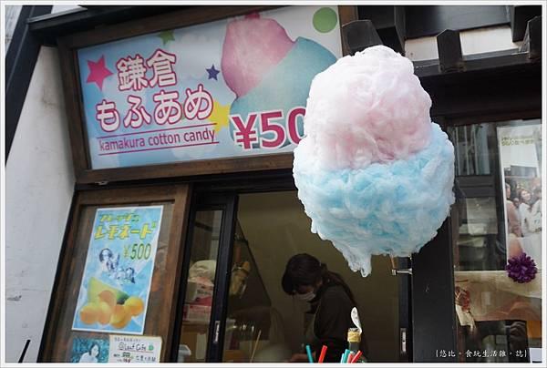 鎌倉-129-小町通.JPG