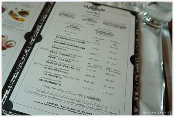 極炙牛排館-8-MENU.JPG
