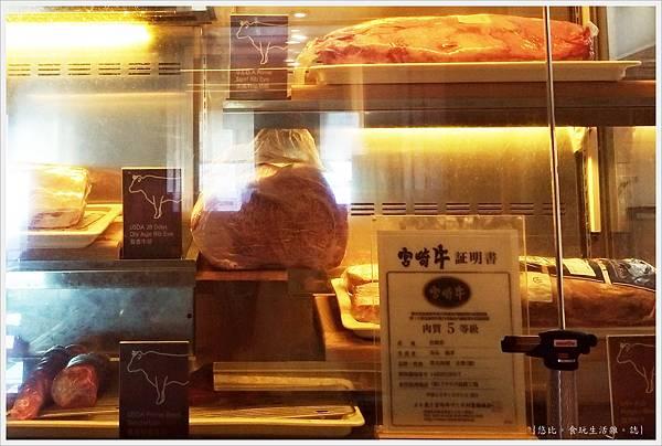 極炙牛排館-41-廚房.jpg