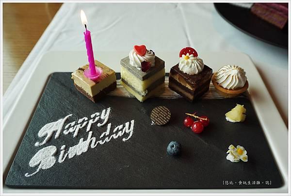 極炙牛排館-44-生日蛋糕.JPG