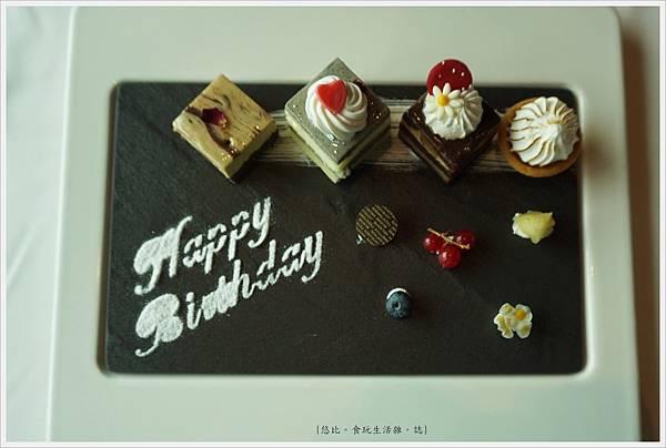 極炙牛排館-45-生日蛋糕.JPG