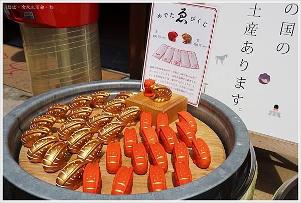 托福橫丁-9.JPG