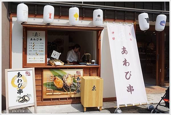 托福橫丁-10.JPG