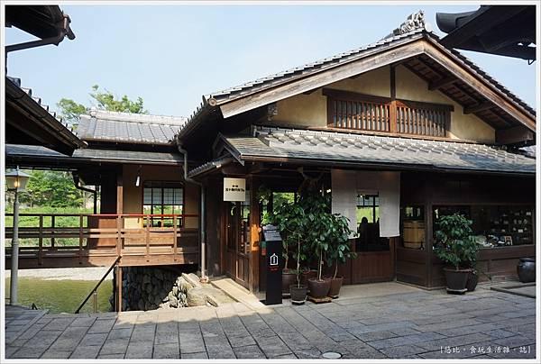 托福橫丁-38-五十嵐川咖啡.JPG