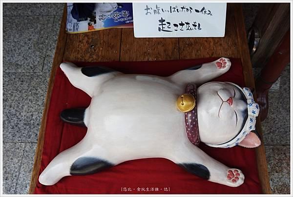 托福橫丁-57.JPG