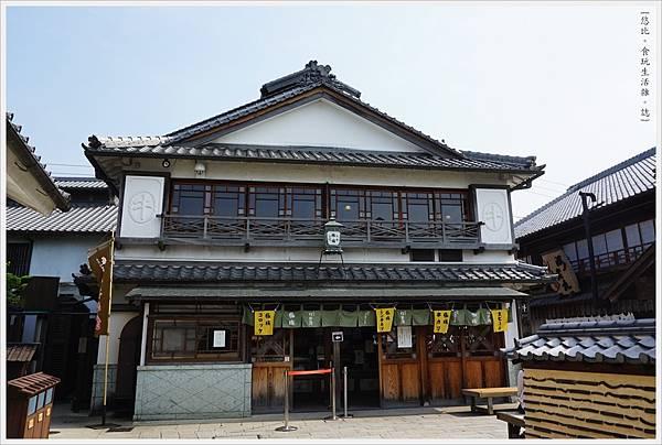 托福橫丁-73-豚捨.JPG