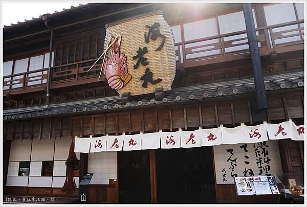 托福橫丁-75.JPG