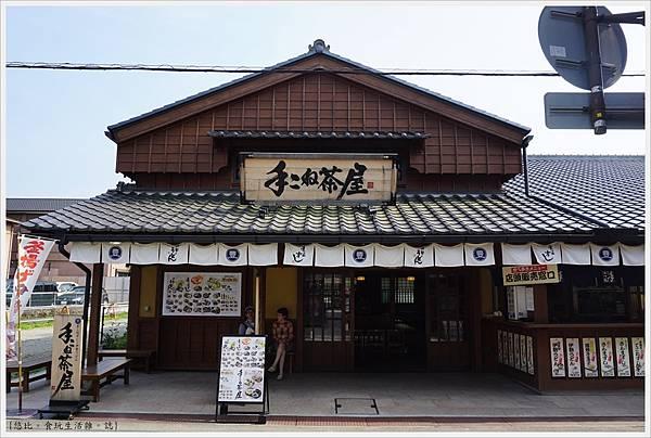 托福橫丁-76.JPG