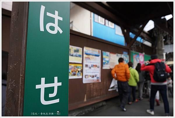 鎌倉-138-長谷站.JPG