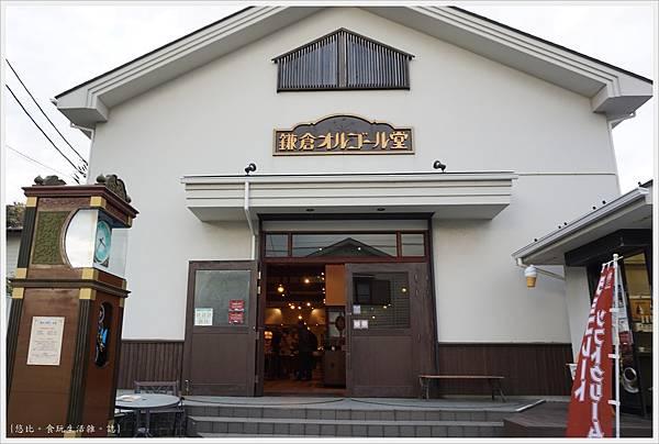 鎌倉-141-音樂盒堂.JPG