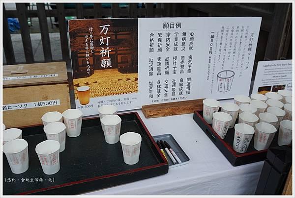 鎌倉-145-長谷寺.JPG