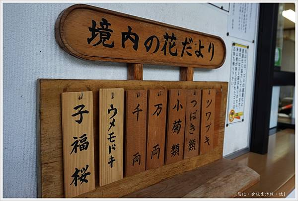 鎌倉-144-長谷寺.JPG