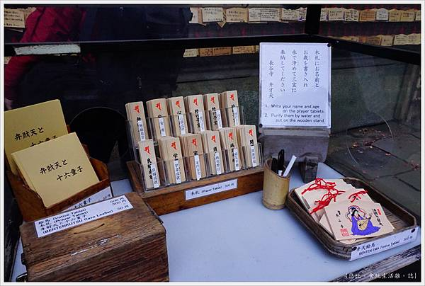 鎌倉-160-長谷寺.JPG