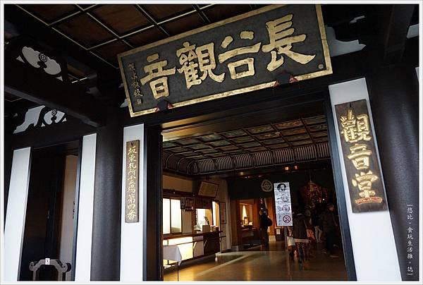 鎌倉-184-長谷寺.JPG